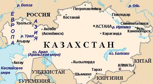 Спутниковая карта Казахстана | Инфокарт – все карты
